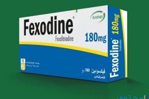 فيكسودين Fexodine لعلاج إلتهاب الجيوب الأنفية