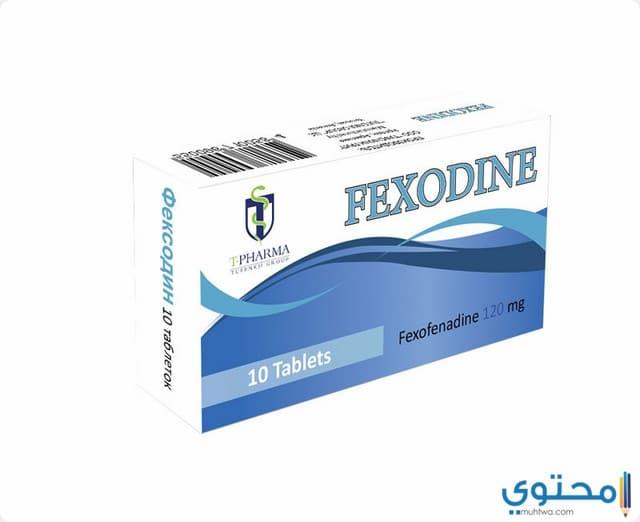 الآثار الجانبية لدواء فيكسودين Fexodine