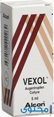 ما هو دواء فيكسول