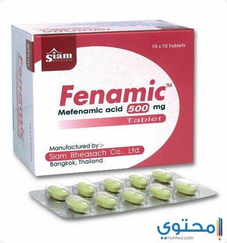 تصنيف دواء فيناميك
