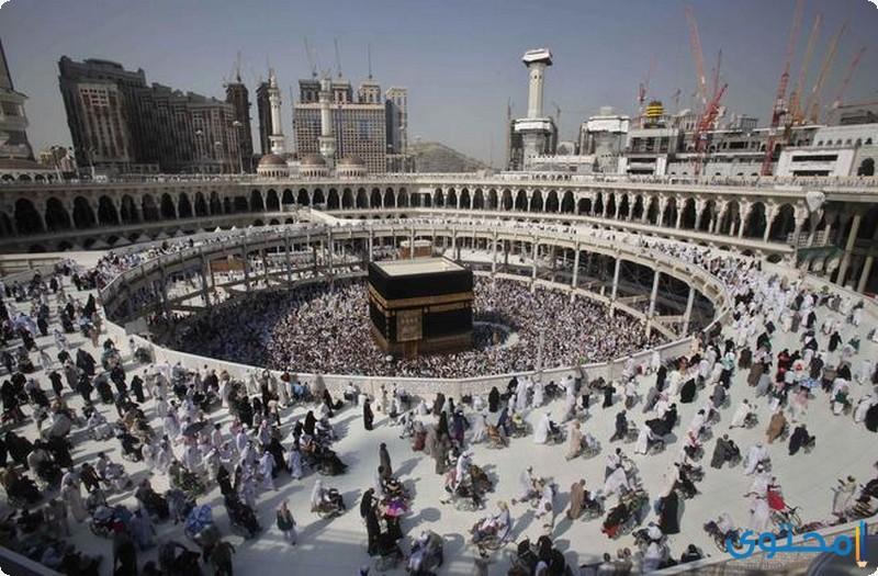 قبلة المسلمين ( المسجد الحرام )