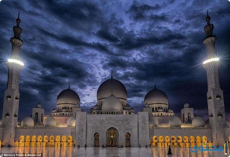 جامع أحمد الفاتح الإسلامي