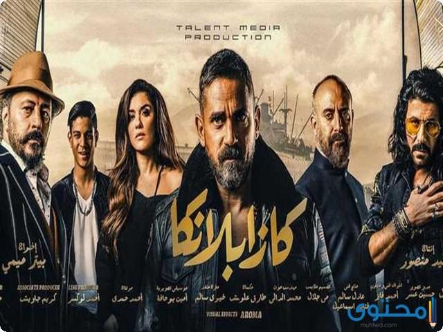 افلام العيد 2019