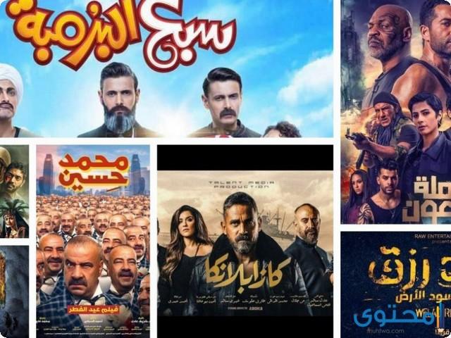 قائمة افلام عيد الفطر 2019.. 5 افلام تتنافس على كعكة العيد