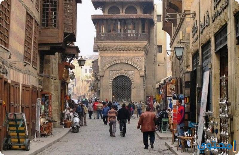 مدينة قاهرة المعز