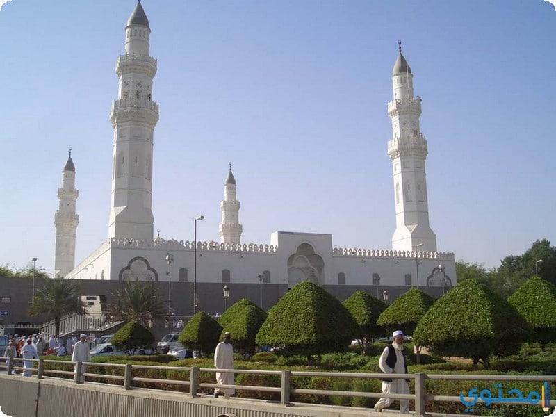 مسجد قُبَاءٍ