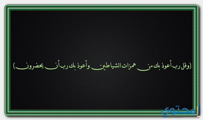 قرين الانسان في الاسلام