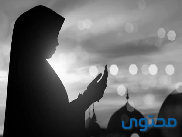 قصة أول شهيدة في الإسلام