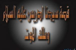قصص الانبياء مكتوبة في القرآن الكريم