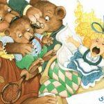 قصة الفتاة والدببة الثلاثة (قصص تربوية قيمة للاطفال)