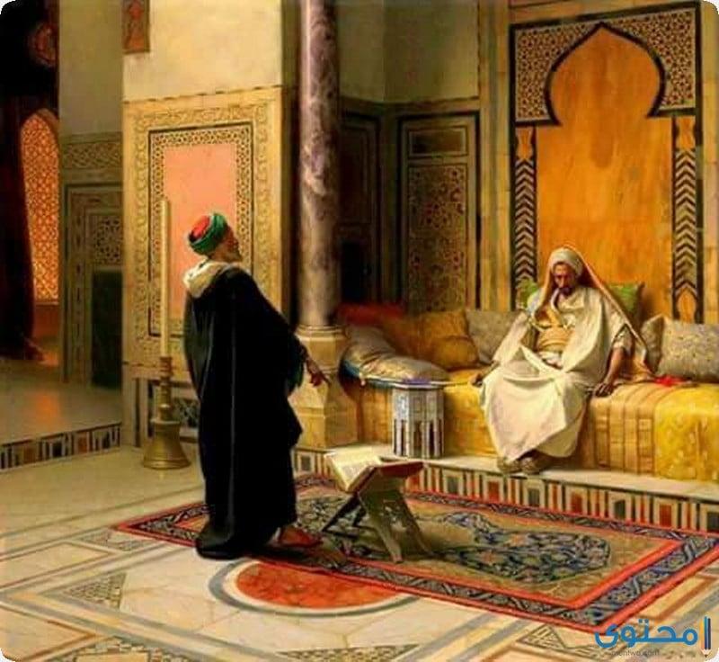 قصة الملك العادل