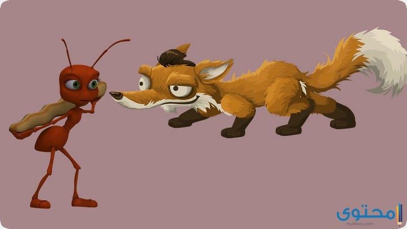 قصة النملة والثعلب