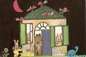 حكايات قبل النوم للاطفال مصورة (السلحفاة الحكيمة)