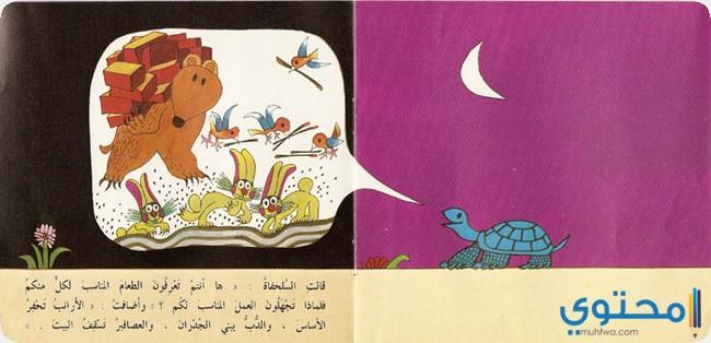 قصص خيالية قصيرة