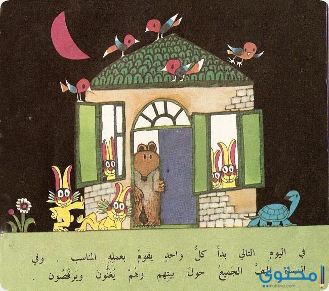 قصص حيوانات للاطفال