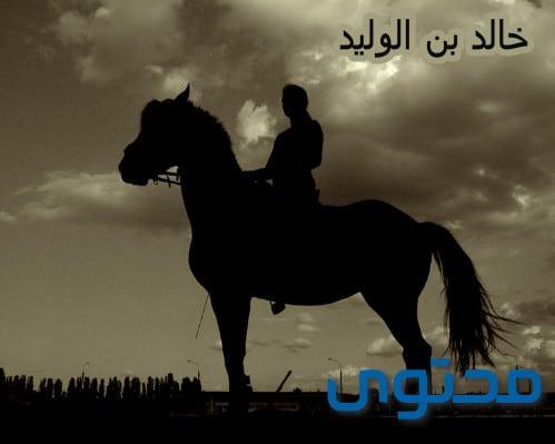 خالد بن الوليد ما قبل إسلامه
