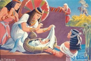 قصص النساء في القرآن (قصة زوجة فرعون)