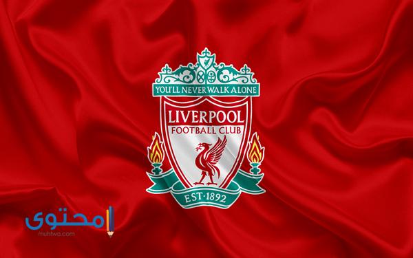 قصة شعار ليفربول