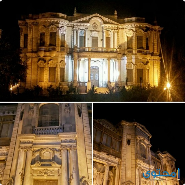 قصر ألكسان باشا