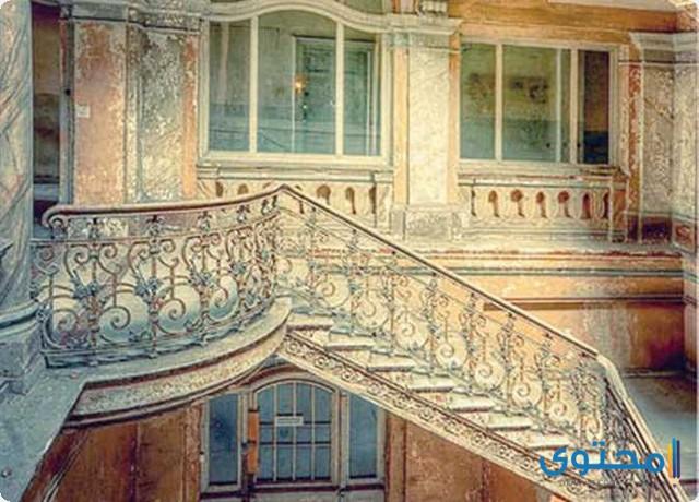 قصر الأمير سعيد حليم