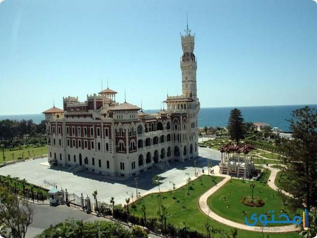 قصر المنتزه بالإسكندرية