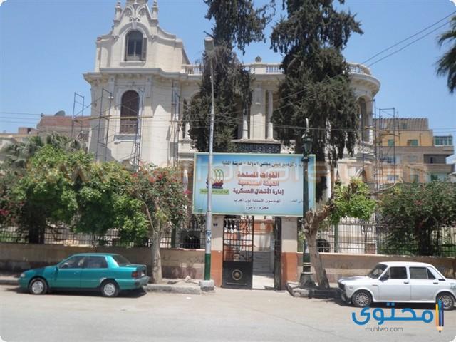 قصر صاروفيم