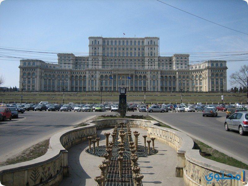 قصر البرلمان الروماني