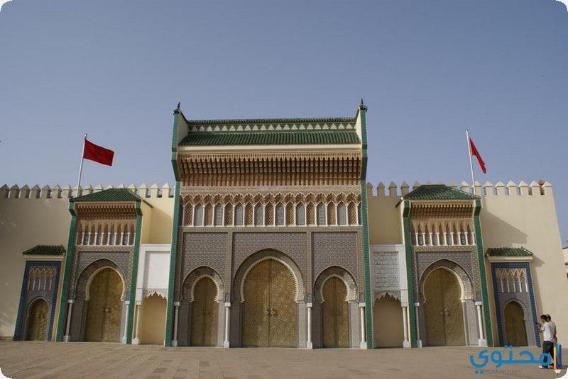 قصر فاس الملكي