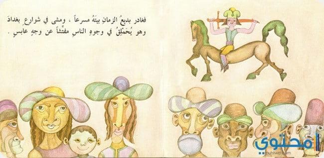 التعليم وتطويره 2019_قصص اطفال مصورة