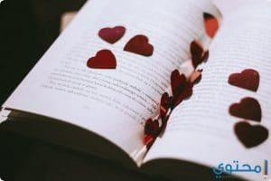 قصص حب حزينة مؤلمة