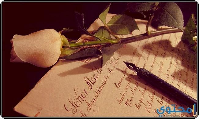 قصص حب وغرام رومانسية للكبار