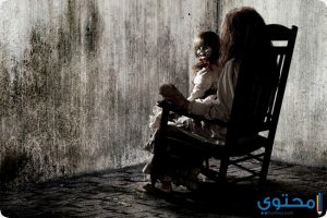 قصص رعب حقيقية 2018 ( قصة المنزل المسكون)