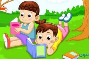 قصص مغامرات قصيرة للاطفال