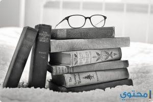قصص وحكايات رائعة