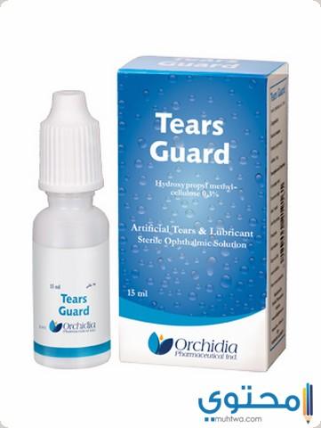 الأعراض الجانبية لقطرة تيرز جارد