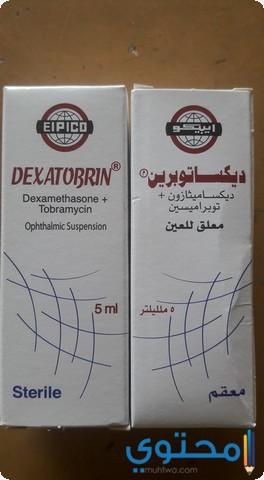 احتياطات استخدام قطرة ديكساتوبرين