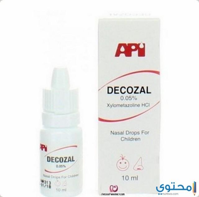 قطرة ديكوزال Decozal دواعي الاستعمال والاثار الجانبية موقع محتوى