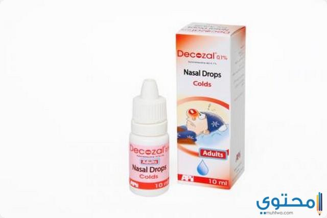 قطرة ديكوزال Decozal لعلاج احتقان الأنف موقع محتوى