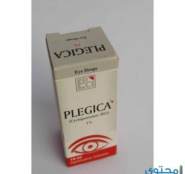 قطرة عين بليجيكا Plegica لتوسيع حدقة العين