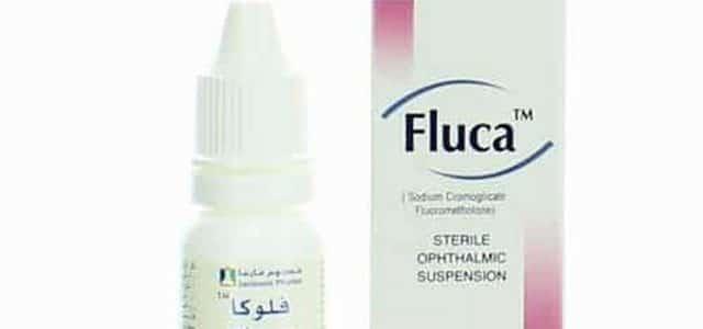 فلوكا Fluca قطرة عين لعلاج التهاب القرنية