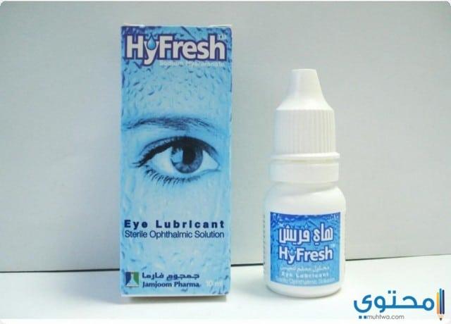 هاي فريش Hyfresh لعلاج جفاف العين