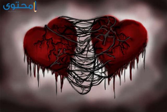 رمزيات قلوب حزينة