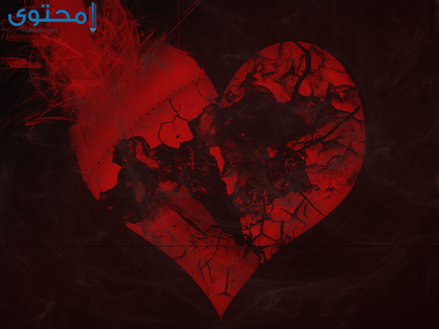 قلوب موجوعه