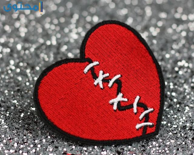 خلفيات قلب مجروح