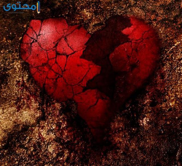 قلوب حزينه جدا