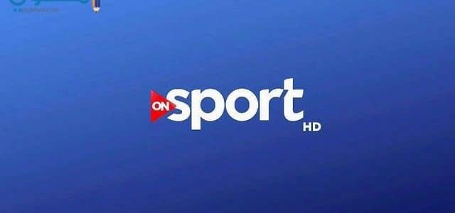 تردد قناة on sport الجديدة