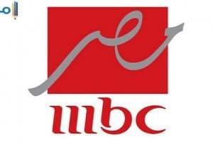 تردد ام بي سي مصر