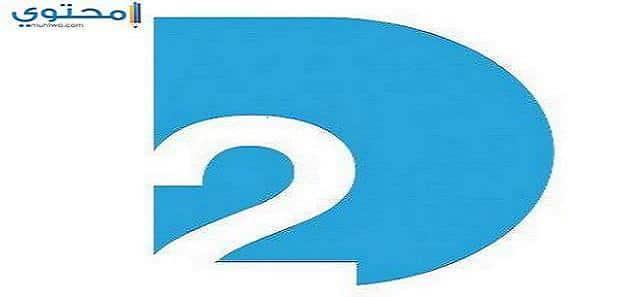 تردد قناة دريم 2 الجديد
