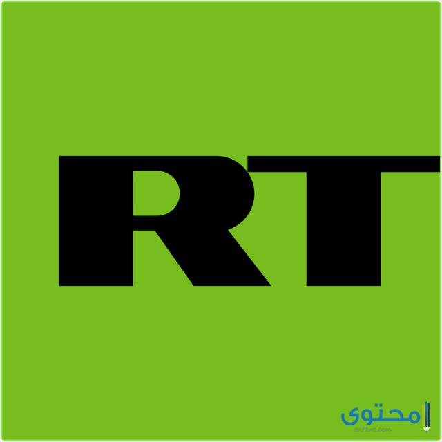 قناة روسيا اليوم
