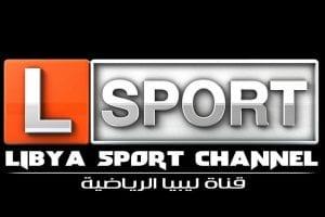 تردد قناة ليبيا الرياضية Libya Sport Channel